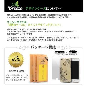 らくらくスマートフォン me F-03K ケース  兼用 F03Kカバー スマホカバー スマホケース 液晶保護フィルム付 [Breeze正規品]|smarttengoku|06