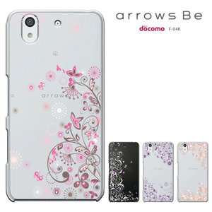 ARROWS be F-04K/アローズ スマホケース/arrows be f-04k/arrows...