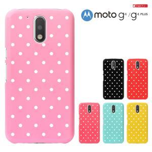 Motorola Moto G4   G4 Plus ハードケース モトローラ G4 ケース   モトローラ g4 カバー 液晶保護フィルム付  モトローラ g4  カード入れ スマホケース|smarttengoku