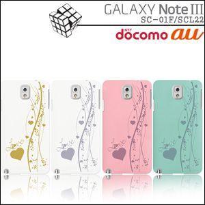 DOCOMO GALALXY NOTE 3 SC-01F ケース au SCL22 ケース SCL22カバー SC01F ケース スマホケース|smarttengoku