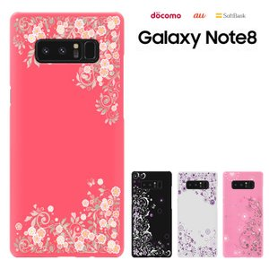 Samsung Galaxy NOTE8 ケース/SC-01K/SCV37/ギャラクシーノート8/g...