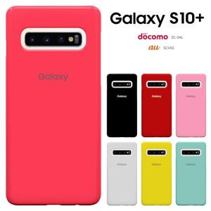 Galaxy S10 Plus /ギャラクシーS10 プラス/ケース/ハードケース カバー/スマホケ...