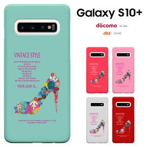 Galaxy S10 Plus ギャラクシーS10 プラス ケース SC-04L SC-05L SCV42 兼用 ハードケース カバースマホケース東京2020オリンピック|smarttengoku