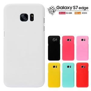 GALAXY S7 EDGE ケース galaxy s7 edge カバー Galaxy S7 edge  ケース ギャラクシー 7 エッジ Breeze正規品 ハードケース スマホケース|smarttengoku