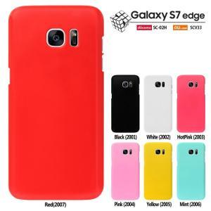GALAXY S7 EDGE ケース galaxy s7 edge カバー Galaxy S7 edge  ケース ギャラクシー 7 エッジ Breeze正規品 ハードケース スマホケース smarttengoku 02