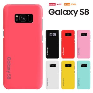 Samsung Galaxy S8 ケース SC-02J/SCV36 ギャラクシーs8 スマホケース...