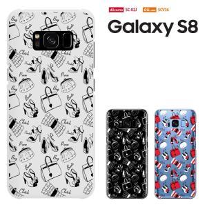 GALAXY S8 ケース Samsung Galaxy S8 ケース SC-02J SCV36 ギャラクシーs8 スマホケース ハードケース カバー液晶保護フィルム付|smarttengoku