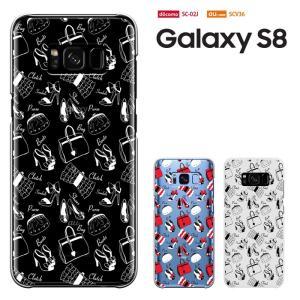 GALAXY S8 ケース Samsung Galaxy S8 ケース SC-02J SCV36 ギャラクシーs8 スマホケース ハードケース カバー液晶保護フィルム付|smarttengoku|03
