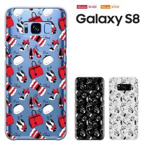 GALAXY S8 ケース Samsung Galaxy S8 ケース SC-02J SCV36 ギャラクシーs8 スマホケース ハードケース カバー液晶保護フィルム付|smarttengoku|04