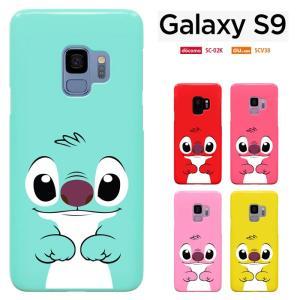 Samsung Galaxy S9 ギャラクシーS9 ケース ハードケース カバースマホケース