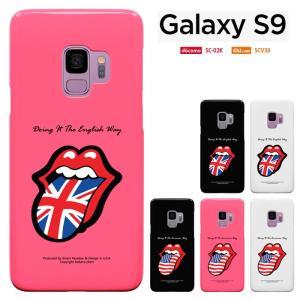 Samsung Galaxy S9 ギャラクシーS9 ケース ハードケース カバースマホケース|smarttengoku