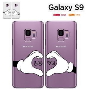 Samsung Galaxy S9 /ギャラクシーS9/ケース/ハードケース カバー/スマホケース
