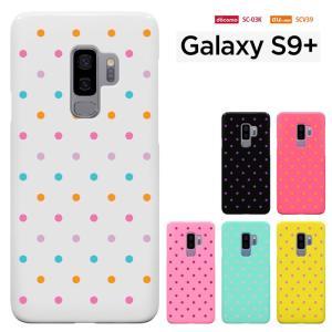 Samsung Galaxy S9 Plus ギャラクシーS9 プラス ケース ハードケース カバースマホケース|smarttengoku