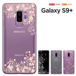 Samsung Galaxy S9 Plus /ギャラクシーS9 プラス/ケース/ハードケース カバ...