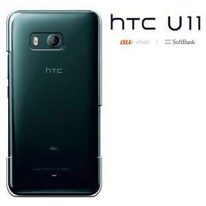 f4a1d6cc13 HTC U11 エイチティーシー ユーイレブン HTV33ケース HTC U11 ハードケース スマホケース 無地 透明 クリアケース