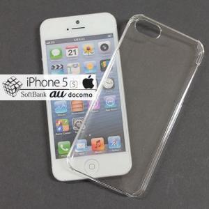 apple iPhone SE iPhone5 5S カバー SoftBank au docomo ...
