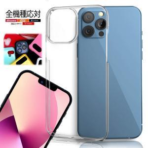 Apple iphone 8  クリアケース iphone8  iphone 8 透明 クリア カバー アイフォン8 ケース ハードケース カバースマホケース スマホカバー|smarttengoku