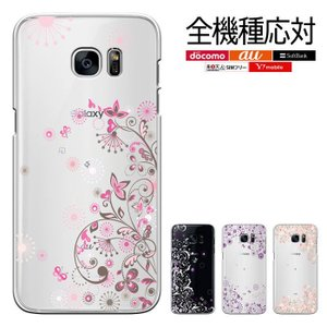Apple iphone 8  iphone8 ケース iphone 8 カバー アイフォン8 ケース ハードケース カバースマホケース galaxy TPU バンパー Bumper 耐衝撃 カード入れ マット|smarttengoku