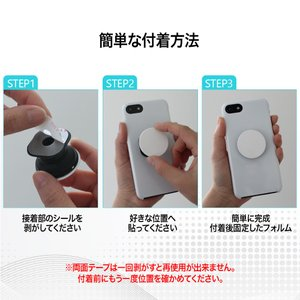 LG Q Stylus エルジーQ スタイラス スマホケース ハードケース  Breeze GRIPTOK グリップトック|smarttengoku|13