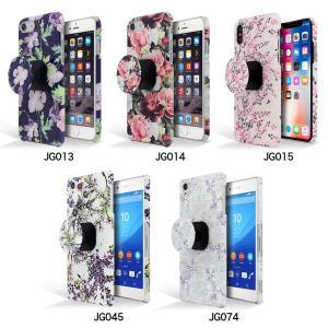 LG Q Stylus エルジーQ スタイラス スマホケース ハードケース  Breeze GRIPTOK グリップトック|smarttengoku|06