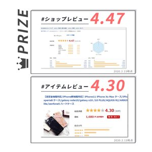 iPhone XS Max ケース AQUOS R2  xperia 1  android one X5 PIXEL3A PIXEL3AXL  XPERIA AQUOS R3 全機種対応|smarttengoku|02