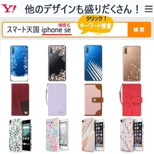 iPhone XS Max ケース AQUOS R2  xperia 1  android one X5 PIXEL3A PIXEL3AXL  XPERIA AQUOS R3 全機種対応|smarttengoku|14