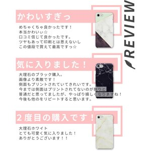 iPhone XS Max ケース AQUOS R2  xperia 1  android one X5 PIXEL3A PIXEL3AXL  XPERIA AQUOS R3 全機種対応|smarttengoku|03