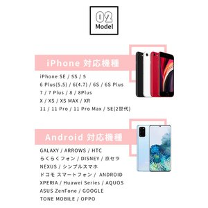 iPhone XS Max ケース AQUOS R2  xperia 1  android one X5 PIXEL3A PIXEL3AXL  XPERIA AQUOS R3 全機種対応|smarttengoku|07