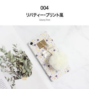 iphone8 ケース galaxy s10  aquos R3  らくらくスマートフォンme PIXEL3A Nova lite2  xperia xz2 one s4 PIXEL3 PIXEL3XL  XPERIA AQUOS R3 全機種対応|smarttengoku|08