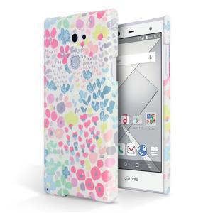 AQUOS sense3 ケース iPhone11 Xperia5 P30 lite Galaxy ...