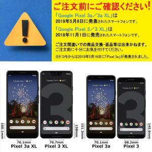 google pixel3aケース グーグル pixel3aカバー グーグルスマホ ピクセル3a GOOGLEハードケース カバースマホケース|smarttengoku|17