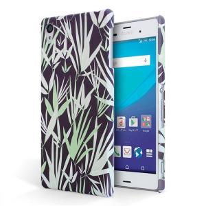 ASUS Zenfone Max M2 ZB633KL ケース エイスース アスース ゼンフォンマックス M2 カバー スマホカバー スマホケース 液晶保護フィルム付  Breeze 3DP|smarttengoku