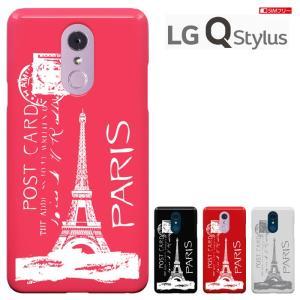 LG Q Stylus エルジーQ スタイラス スマホケース ハードケース