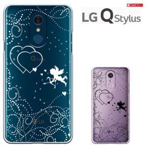 LG Q Stylus/エルジーQ スタイラス /スマホケース /カバー/simフリー