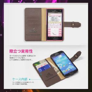 LG Q Stylus エルジーQ スタイラス スマホケース ハードケース 手帳型ケース カード入れ|smarttengoku|02