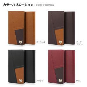 LG Q Stylus エルジーQ スタイラス スマホケース ハードケース 手帳型ケース カード入れ|smarttengoku|04