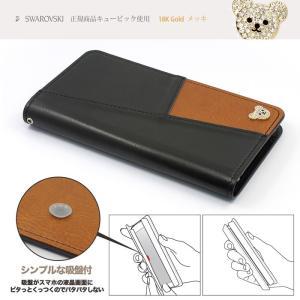 LG Q Stylus エルジーQ スタイラス スマホケース ハードケース 手帳型ケース カード入れ|smarttengoku|05