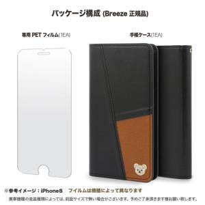 LG Q Stylus エルジーQ スタイラス スマホケース ハードケース 手帳型ケース カード入れ|smarttengoku|06