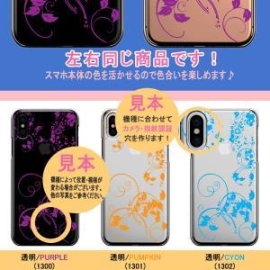 全機種対応 iPhone XS Max ケース/iphone8/ファーウェイ p20 lite/ Nova lite2/ xperia xz3/one s4/PIXEL3XL/aquos sense2/かんたんスマホ カバー smarttengoku 02