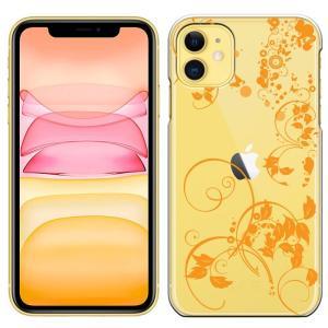 全機種対応 iPhone XS Max ケース/iphone8/ファーウェイ p20 lite/ Nova lite2/ xperia xz3/one s4/PIXEL3XL/aquos sense2/かんたんスマホ カバー smarttengoku 03