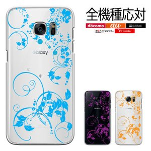 全機種対応 iPhone XS ケース GALAXY S9 plus/ANDROID ONE X2/S3/X3/X4/NOVA 2/Huawei P20 lite/p20 pro/AQUOS R2/ARROWS/DIGNO/XPERIA XZ2|smarttengoku