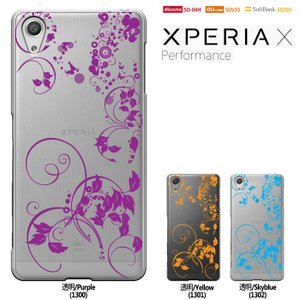 全機種対応 iPhone XS ケース GALAXY S9 plus/ANDROID ONE X2/S3/X3/X4/NOVA 2/Huawei P20 lite/p20 pro/AQUOS R2/ARROWS/DIGNO/XPERIA XZ2|smarttengoku|02
