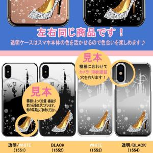 iPhone XS Max ケース iphone8 ファーウェイ p20 lite  Nova  xperia xz3 android one PIXEL3XL aquos sense2 かんたんスマホ カバー 全機種対応|smarttengoku|02