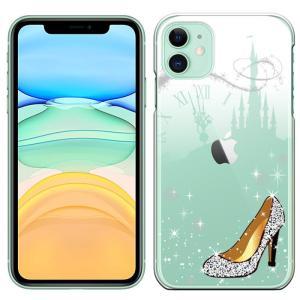 iPhone XS Max ケース iphone8 ファーウェイ p20 lite  Nova  xperia xz3 android one PIXEL3XL aquos sense2 かんたんスマホ カバー 全機種対応|smarttengoku|03