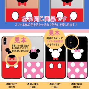 iPhone XS Max ケース iphone8 ファーウェイ p20 lite  Nova  xperia xz3 android one PIXEL3XL aquos sense2 かんたんスマホ カバー 全機種対応 smarttengoku 02