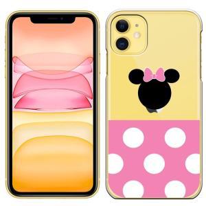 iPhone XS Max ケース iphone8 ファーウェイ p20 lite  Nova  xperia xz3 android one PIXEL3XL aquos sense2 かんたんスマホ カバー 全機種対応 smarttengoku 03