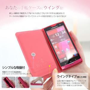 iPhone XS Max ケース iphone8 ファーウェイ p30 lite  Nova  xperia xz3 android one PIXEL3a aquos sense2 かんたんスマホ カバー手帳型ケース 全機種対応 smarttengoku 02