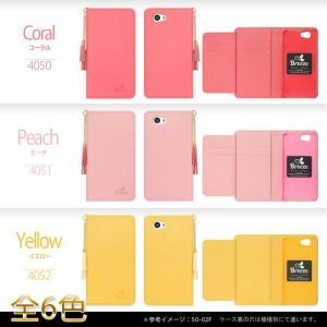 iPhone XS Max ケース iphone8 ファーウェイ p30 lite  Nova  xperia xz3 android one PIXEL3a aquos sense2 かんたんスマホ カバー手帳型ケース 全機種対応 smarttengoku 04