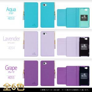 iPhone XS Max ケース iphone8 ファーウェイ p30 lite  Nova  xperia xz3 android one PIXEL3a aquos sense2 かんたんスマホ カバー手帳型ケース 全機種対応 smarttengoku 05