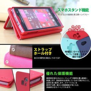 iPhone XS Max ケース iphone8 ファーウェイ p30 lite  Nova  xperia xz3 android one PIXEL3a aquos sense2 かんたんスマホ カバー手帳型ケース 全機種対応|smarttengoku|03